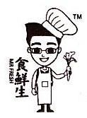 上海市美鲜元电子商务有限公司 最新采购和商业信息