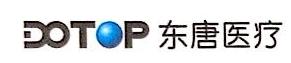 盛世东唐江苏生物科技有限公司
