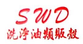 深圳市盛万达科技有限公司 最新采购和商业信息
