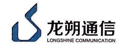 陕西龙朔通信技术有限公司 最新采购和商业信息