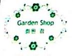广州正吉化妆品有限公司 最新采购和商业信息