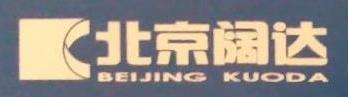 安庆市阔达千色花装饰工程有限公司 最新采购和商业信息