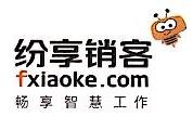 嘉兴亚讯网络科技有限公司 最新采购和商业信息