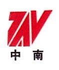 常州中南化工有限公司 最新采购和商业信息