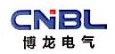 浙江博龙电气有限公司 最新采购和商业信息
