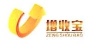 泉州市信帝电子商务有限公司 最新采购和商业信息