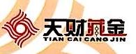 深圳君银证券投资咨询顾问有限公司 最新采购和商业信息