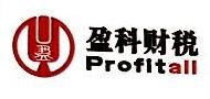 北京亚太盈科咨询有限公司 最新采购和商业信息