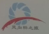 南昌风向标国际旅行社有限公司