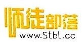 深圳市师徒部落网络科技有限公司 最新采购和商业信息