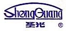 北京圣光奥博医疗器械有限公司 最新采购和商业信息