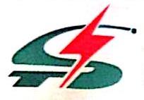 湖南顺通电力科技有限公司 最新采购和商业信息