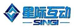 武汉互动星际显示技术有限公司 最新采购和商业信息