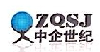北京中企世纪文化交流有限公司 最新采购和商业信息