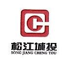 上海松江方松建设投资有限公司