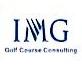 广西华瓴投资开发有限公司 最新采购和商业信息