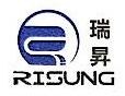 深圳市瑞昇新能源科技有限公司