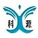 河南科源电子机械设备有限公司 最新采购和商业信息