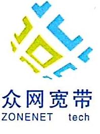 太原众网科技有限公司 最新采购和商业信息