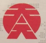 柳州市天元工程监理有限公司 最新采购和商业信息