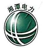 湖南湘潭电力设备集团成套有限公司 最新采购和商业信息