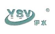 山东一水泵业有限公司 最新采购和商业信息