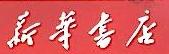 河南新华天恒书业装备有限责任公司 最新采购和商业信息