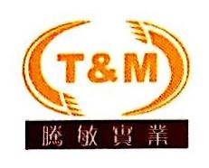 上海臻翀工贸有限公司 最新采购和商业信息
