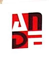 合肥市安德劳保用品贸易有限公司 最新采购和商业信息