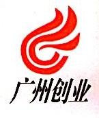 广州市科技产业服务公司 最新采购和商业信息