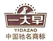 佛山市广茂源食品有限公司 最新采购和商业信息
