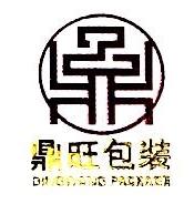 山东鼎旺包装彩印有限公司 最新采购和商业信息