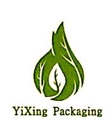 广州亿形包装制品有限公司