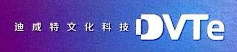 深圳市迪威特文化科技有限公司 最新采购和商业信息