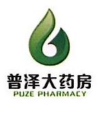 上海普泽大药房有限公司 最新采购和商业信息