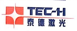上海锐冠激光科技有限公司 最新采购和商业信息