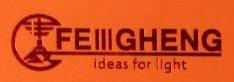 深圳沣宬照明科技有限公司 最新采购和商业信息