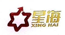 湛江市星海资产管理有限公司 最新采购和商业信息