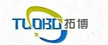 杭州拓博自动化工程有限公司