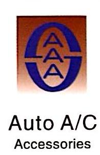 沈阳海利特汽车空调配件有限公司 最新采购和商业信息
