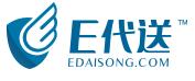 易代送网络科技(北京)有限公司 最新采购和商业信息