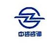 湖南中升联合会计师事务所(普通合伙) 最新采购和商业信息