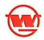 武汉钢实资源循环利用科技有限公司