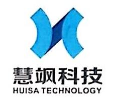 中融环球科技(深圳)有限公司 最新采购和商业信息