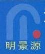 深圳市明景源照明有限公司 最新采购和商业信息