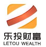 深圳市乐投财富管理有限公司 最新采购和商业信息