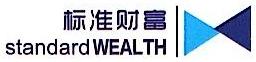 标准财富投资管理(上海)有限公司温州分公司