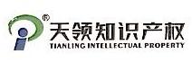 武汉天领知识产权服务有限公司 最新采购和商业信息