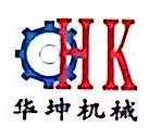 泰安市泰山华坤机械有限公司 最新采购和商业信息