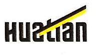 南通华天建设工程有限公司 最新采购和商业信息